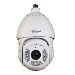 CAMARA IP DAHUA DOMO PTZ 1.3MP IR ZOOM 20X